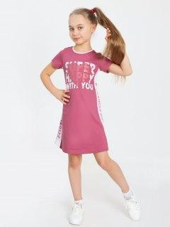 Купить Платье детское 267001503 в розницу