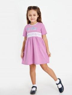 Купить Платье детское 267001504 в розницу