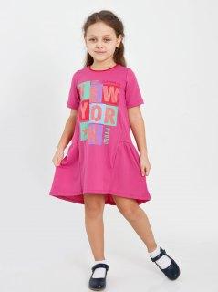 Купить Платье детское 267001512 в розницу
