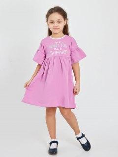 Купить Платье детское 267001515 в розницу