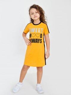 Купить Платье детское  267001518 в розницу