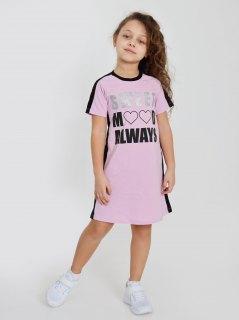 Купить Платье детское  267001519 в розницу