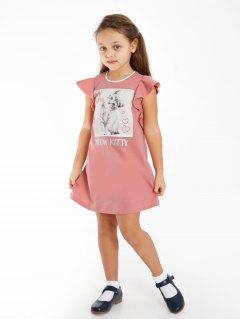 Купить Платье детское  267001520 в розницу