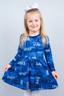 Купить Платье для девочки 267001522 в розницу