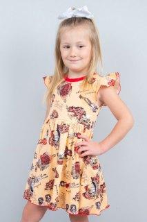 Купить Платье женское  267001526 в розницу