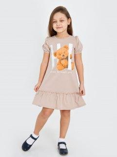 Купить Платье детское 267001529 в розницу