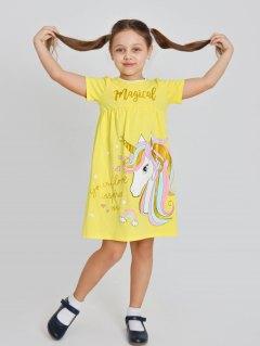 Купить Платье для девочки 267001536 в розницу