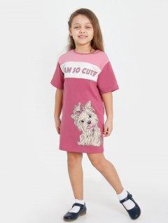 Купить Платье для девочки 267001537 в розницу