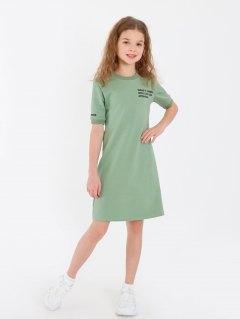 Купить Платье для девочки 267001539 в розницу