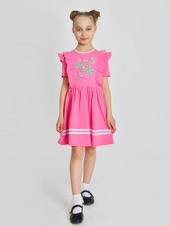 Купить Платье для девочки 267001541 в розницу