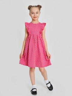 Купить Платье для девочки 267001548 в розницу