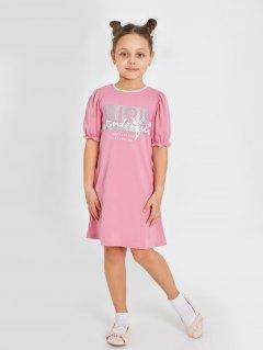 Купить Платье для девочки 267001550 в розницу