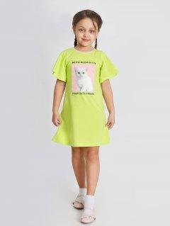 Купить Платье для девочки 267001553 в розницу