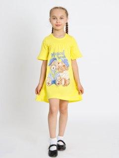 Купить Платье детское  267001569 в розницу