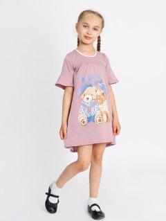 Купить Платье детское  267001570 в розницу