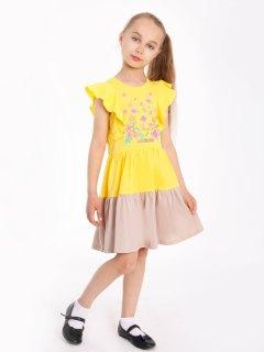 Купить Платье детское  267001574 в розницу