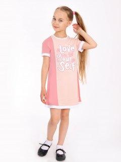 Купить Платье детское  267001575 в розницу
