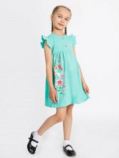 Купить Платье детское  267001576 в розницу