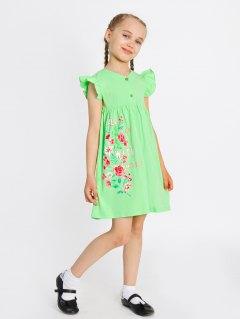 Купить Платье детское  267001577 в розницу