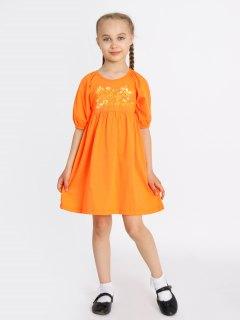 Купить Платье детское  267001578 в розницу
