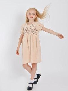 Купить Платье для девочки 267001580 в розницу