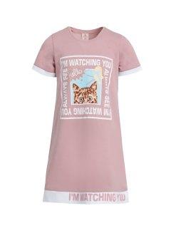 Купить Платье для девочки 267001585 в розницу