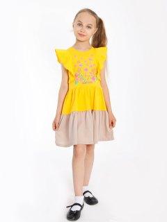 Купить Платье для девочки 267001586 в розницу