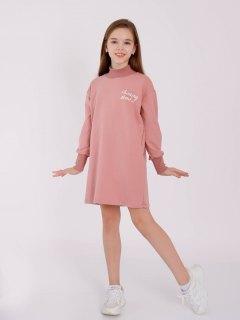 Купить Платье женское  267001602 в розницу