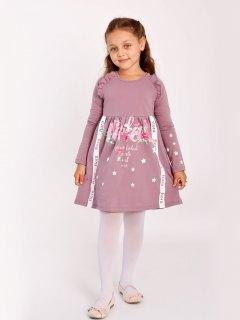 Купить Платье для девочки 267001608 в розницу