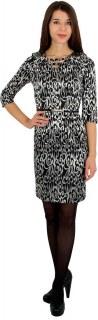 Купить Платье женское 64156 в розницу