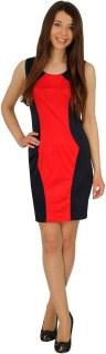 Купить Платье женское 64966 в розницу