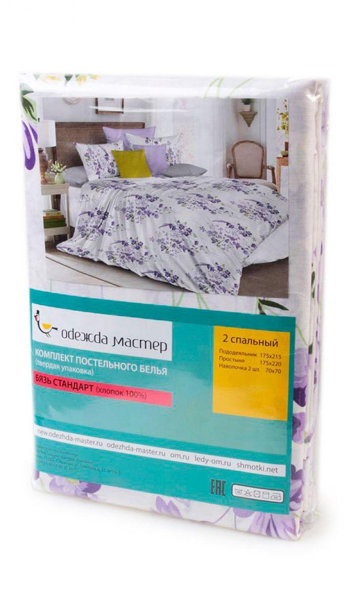 Постельное белье 2х-спальное. Артикул 006700208