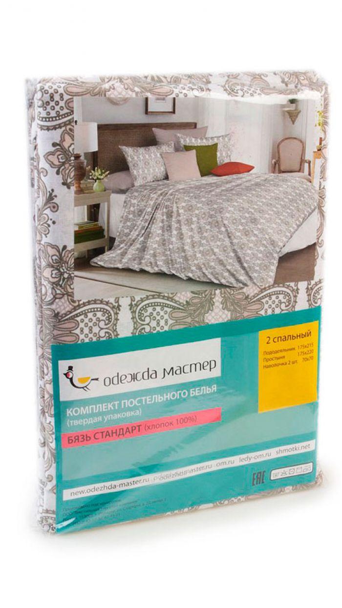 Постельное белье 2х-спальное. Артикул 006700212