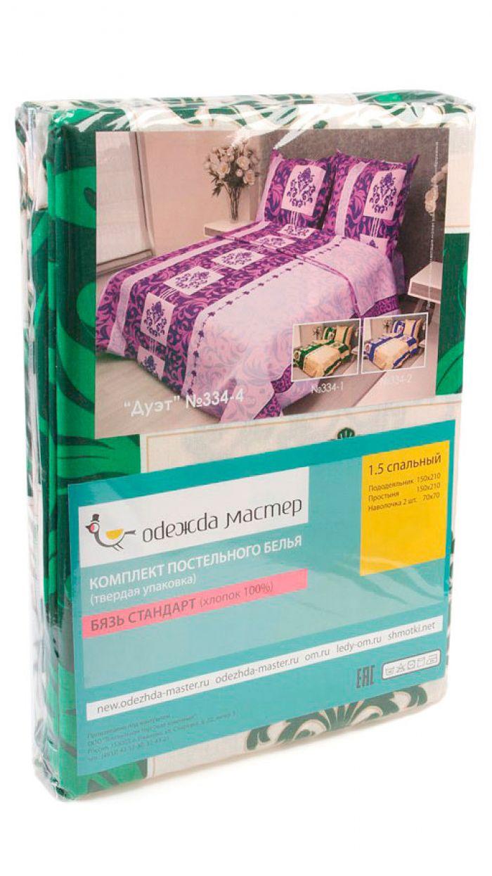 Постельное белье 1,5-спальное. Артикул 022500213