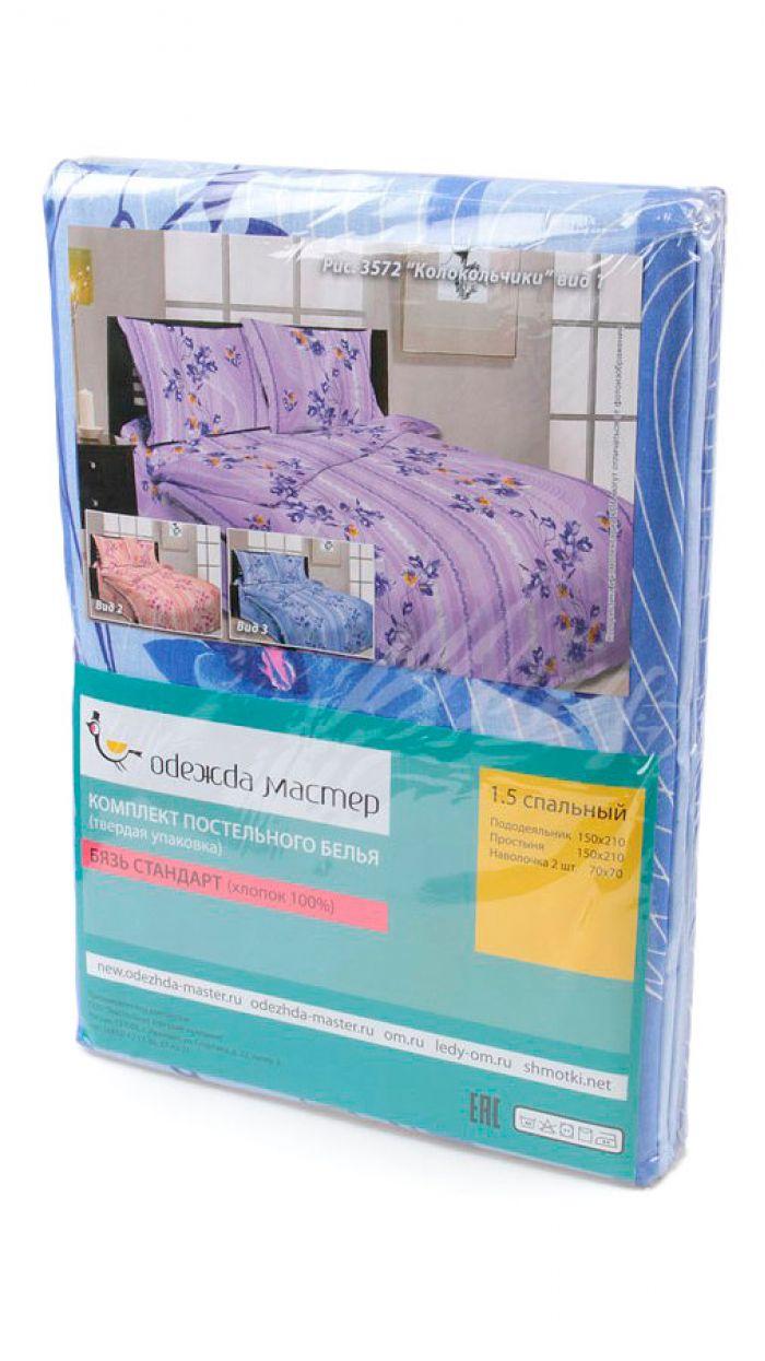 Постельное белье 1,5-спальное. Артикул 022500215