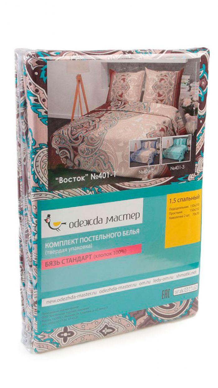 Постельное белье 1,5-спальное. Артикул 022500221