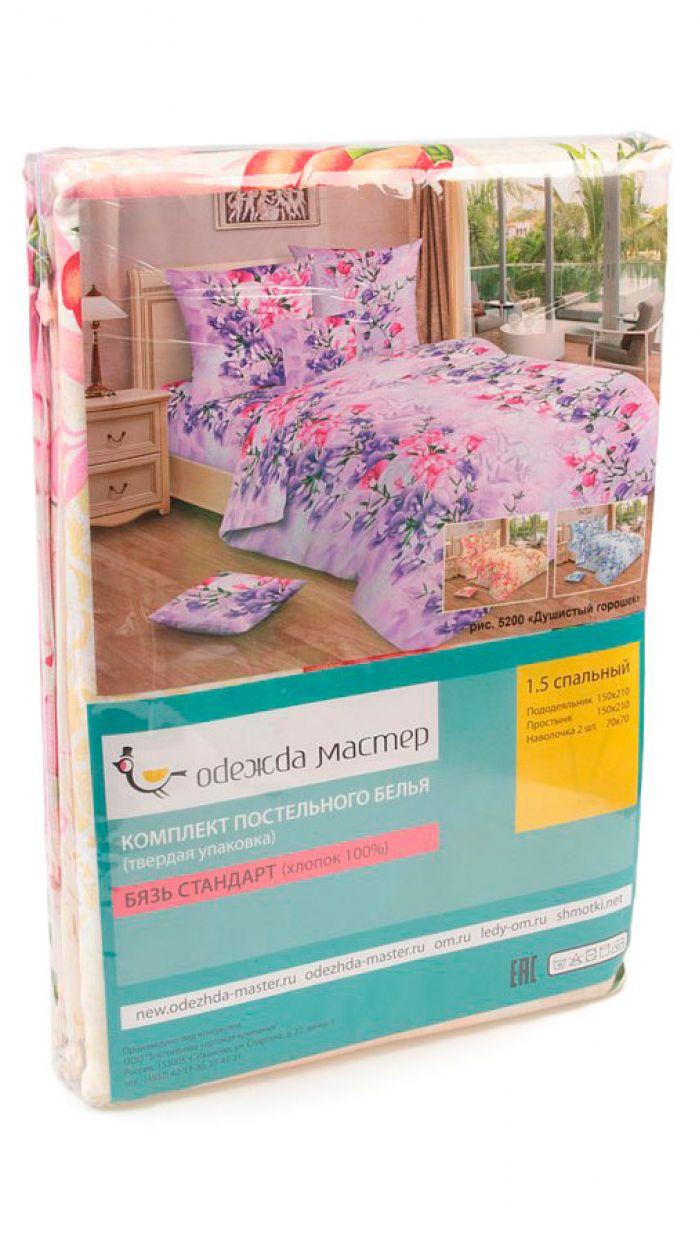 Постельное белье 1,5-спальное. Артикул 022500222