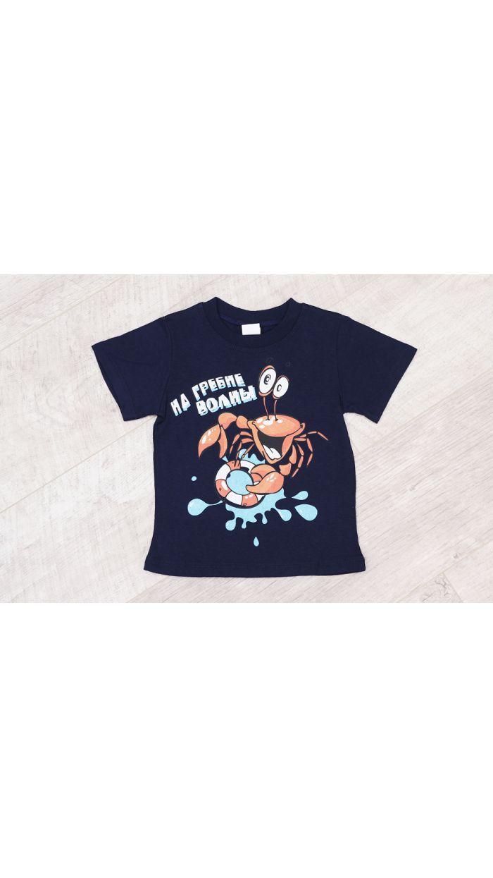 Детская футболка. Артикул 024901436