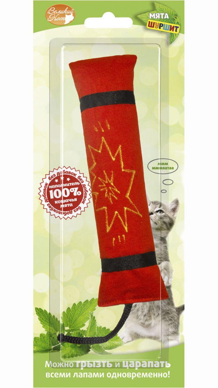Игрушка для кошек с шуршащим элементом. Артикул 070100048