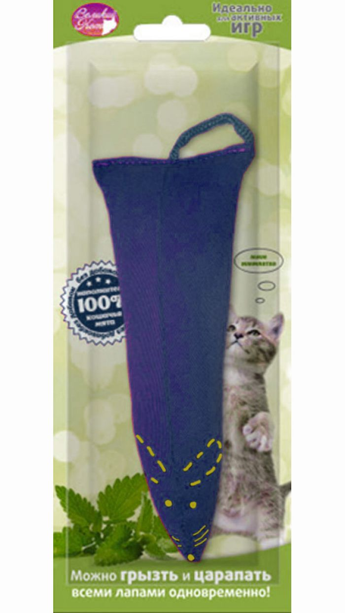 Игрушка для кошек с шуршащим элементом. Артикул 070100053