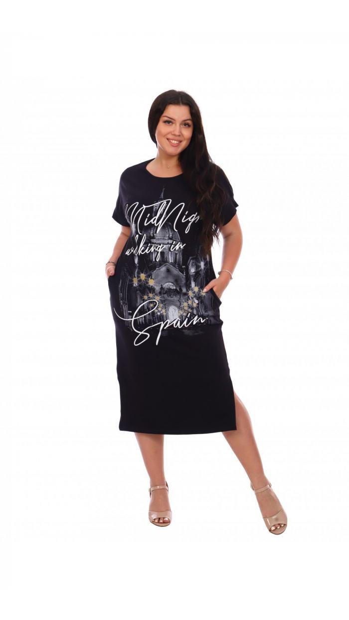 Платье женское. Артикул 087400877