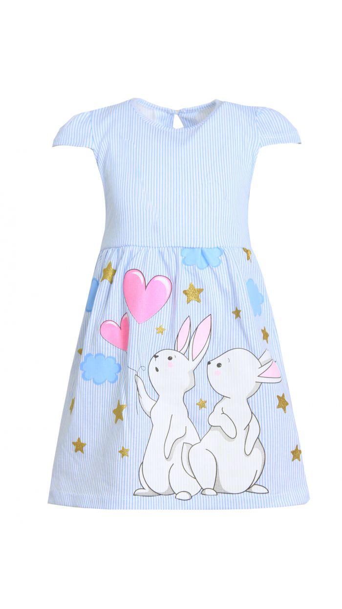 Платье детское. Артикул 267001141
