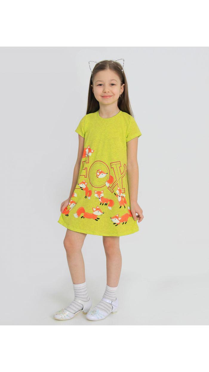 Платье детское. Артикул 267001242