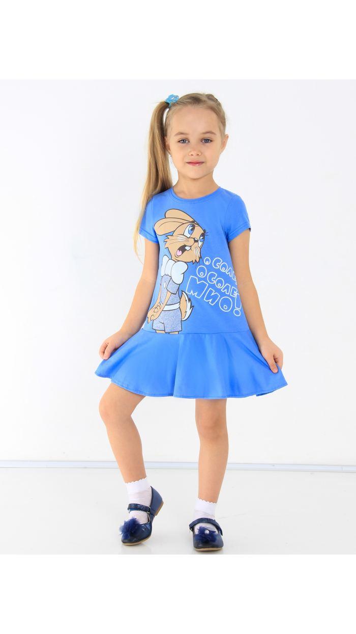 Платье детское. Артикул 267001329