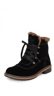 Купить Ботинки утепленные 001900646 в розницу