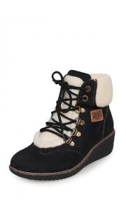Купить Ботинки женские 001900659 в розницу