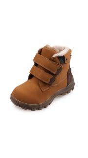Купить Ботинки женские 005200106 в розницу