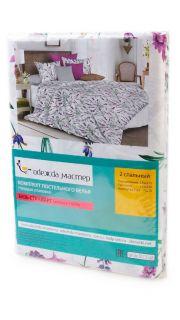Купить Постельное белье 2х-спальное 006700207 в розницу