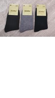 Купить Носки мужские 019001666 в розницу