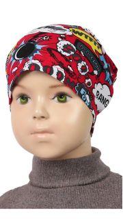 Купить Шапка детская 019900834 в розницу